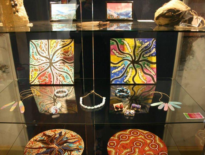 Kew-Y-Ahn Aboriginal Gallery